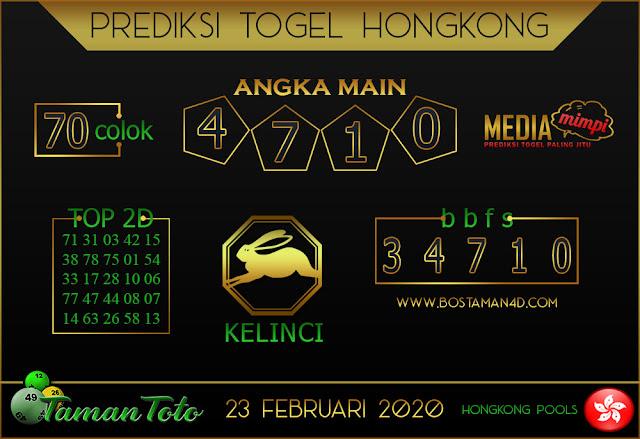 Prediksi Togel HONGKONG TAMAN TOTO 23 FEBRUARY 2020