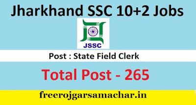 Jharkhand SSC 10+2 State Field Clerk Online Form 2018