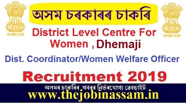 District Level Centre For Women (DLCW), Dhemaji Recruitment 2019: District Coordinator/Women Welfare Officer