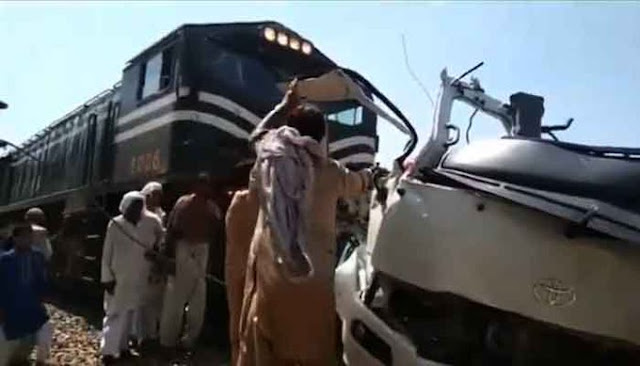 train accident in sheikhupura