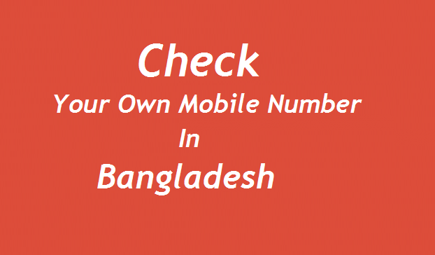How to check your own mobile number on all operators in Bangladesh