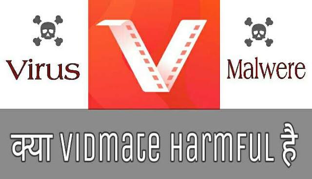 क्या Vidmate App Harmful है