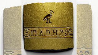 Phoenix RDC - M.A.D.H.P (Album)
