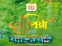 O Priya by Shakib Khan Song lyrics (Shahenshah) Ashok Singh