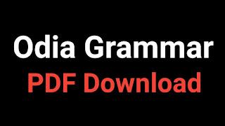 Download odia grammar PDF part 01 Download odia grammar PDF file part 02  Download odia grammar PDF file part 03  Download odia grammar PDF file part 04 Download odia grammar PDF file part 05 Download odia grammar PDF file part 06  Download odia grammar PDF file part 07