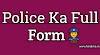 Police Ka Full Form क्या होता हैं - Police बनने के लिए योग्यता