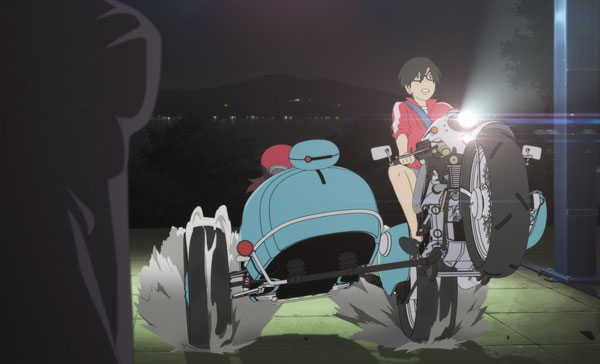 A scene from NAPPING PRINCESS (2017)