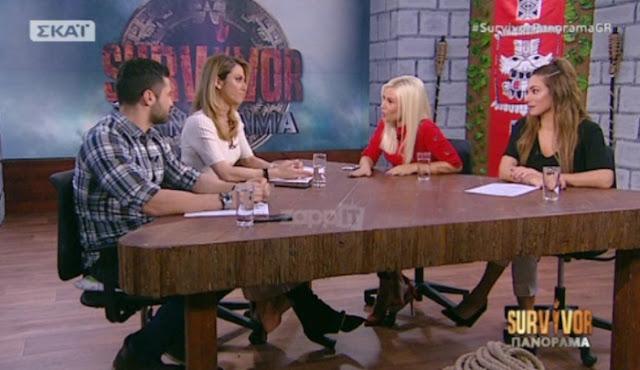 Η αποκάλυψη Βασάλου – Νάργες για την απαγόρευση που είχαν από την παραγωγή του Survivor!