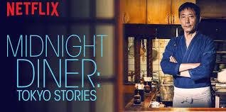 Serie Netflix la cantina de medianoche