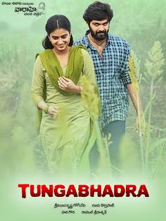 Tungabhadra 2015 Hindi Dubbed 1080p WEBRip