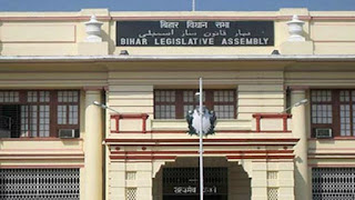 assembly-committee-announced-in-bihar