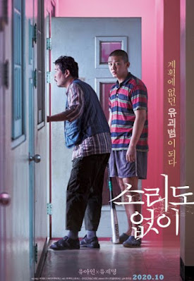 rekomendasi film korea romantis rekomendasi film korea 2020 rekomendasi film korea terbaru rekomendasi film korea komedi romantis rekomendasi film korea terpopuler rekomendasi film korea action rekomendasi film korea sedih film korea terbaru 2019 judul film drama korea film action korea 2017