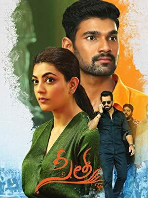 Krishna ki love story 2018 hindi dubbed 480p hdrip.mkv