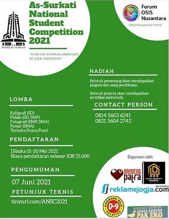 As-Surkati National Student Competition 2021