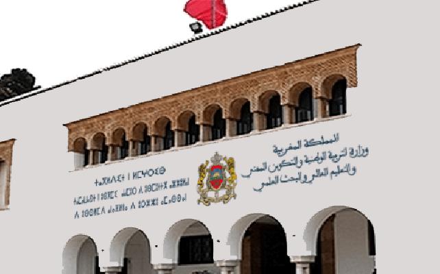 وزارة التربية الوطنية تعلن عن تواريخ إجراء الاختبارات الكتابية لمباريات الولوج لكليات الطب والصيدلة وطب الأسنان برسم الدخول الجامعي 2019 – 2020
