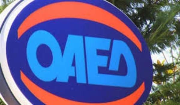 Ξεκινούν από σήμερα οι αιτήσεις για τις 121 προσλήψεις στους Βρεφονηπιακούς Σταθμούς του ΟΑΕΔ