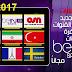 تطبيق جديد 2017 GLOBAL TV لمشاهدة جميع القنوات العالمية مرتبة حسب الدول مع ميزات جد قوية