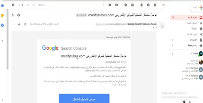 جوجل سيرش كونسول Google Search Console