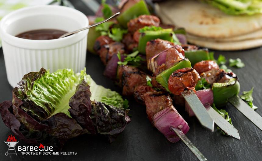 Шашлык из телятины с овощами