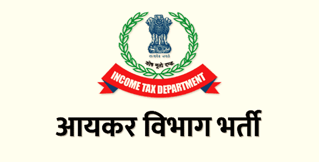 Logo of Income tax department India