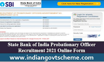 State Bank of India Probationary Officer Recruitment