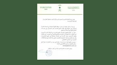 Inilah Syarat Pendaftaran Beasiswa dari Pemerintah Kerajaan Arab Saudi Tahun 2021