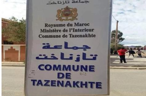 أكادير بريس : حزب الأحرار يفوز برئاسة مجلس جماعة تازناخت
