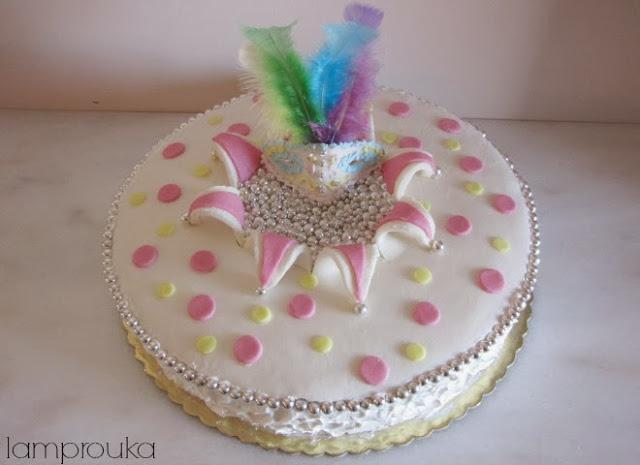αποκριάτικη τούρτα γενεθλίων