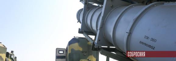 У травні наступний етап випробувань РК Нептун