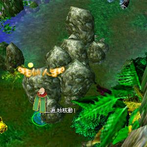 naruto castle defense 6.0 Moving Earth Core