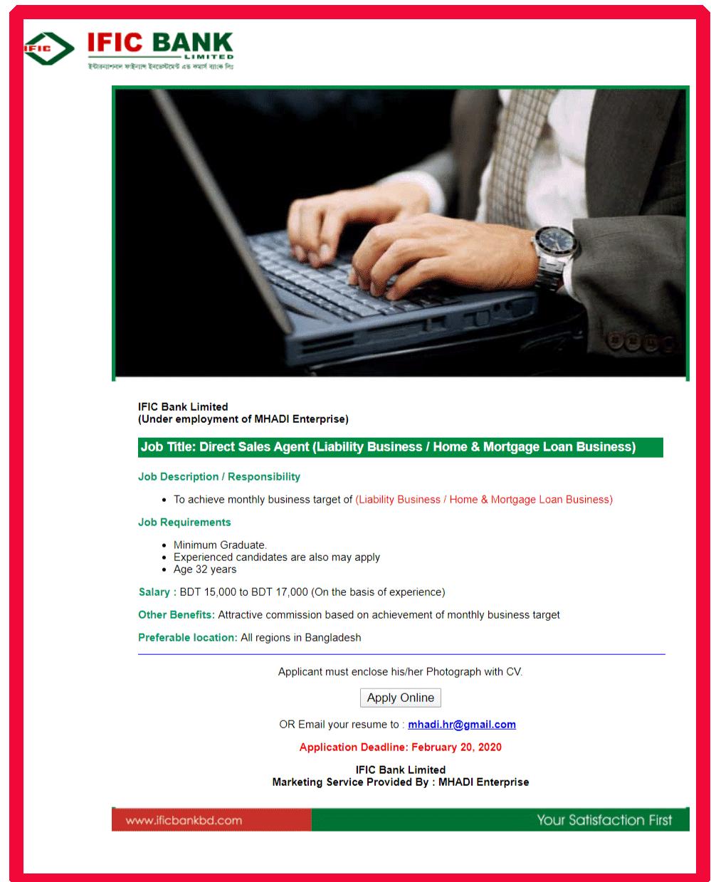 IFIC Bank Ltd Job circular February 2020