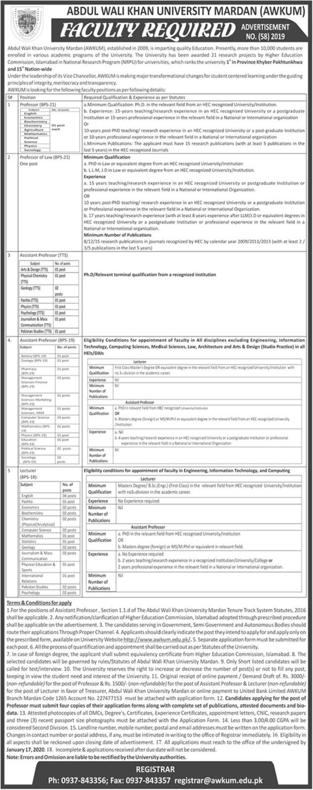 Jobs in Abdul Wali Khan University Mardan AWKUM