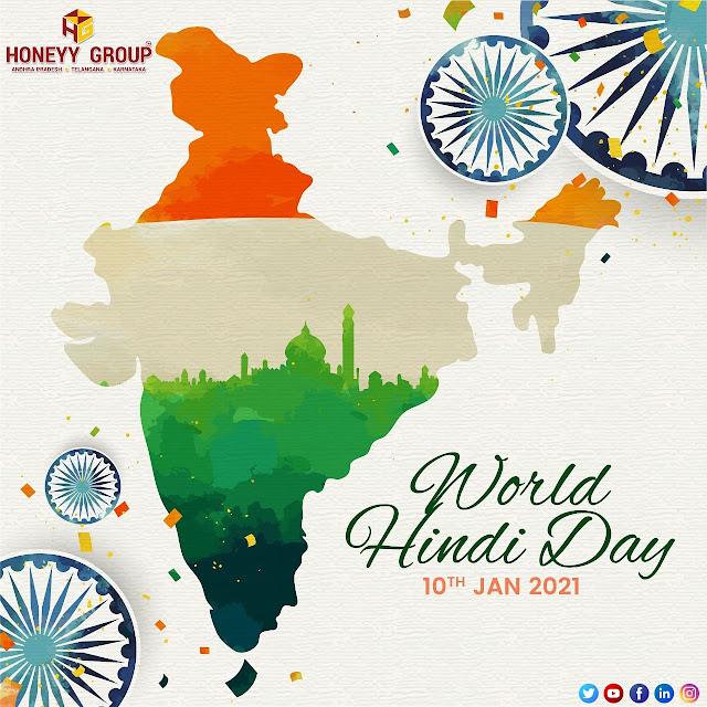 Hindi Diwas Quotes in Hindi   Hindi Diwas Quotes in English