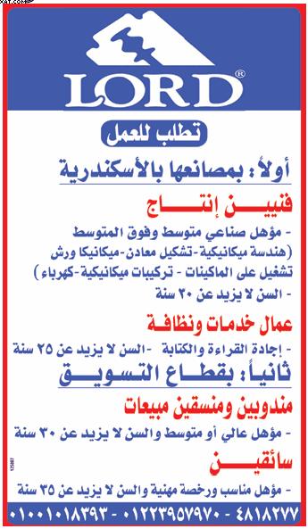 gov-jobs-16-07-21-02-56-46