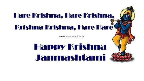 Happy Janmashtami Images Wallpapers