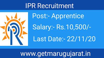 IPR Recruitment