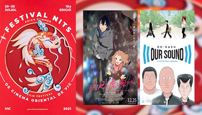 Programación japonesa 18 Festival Nits de Cinema Oriental de Vic - anime