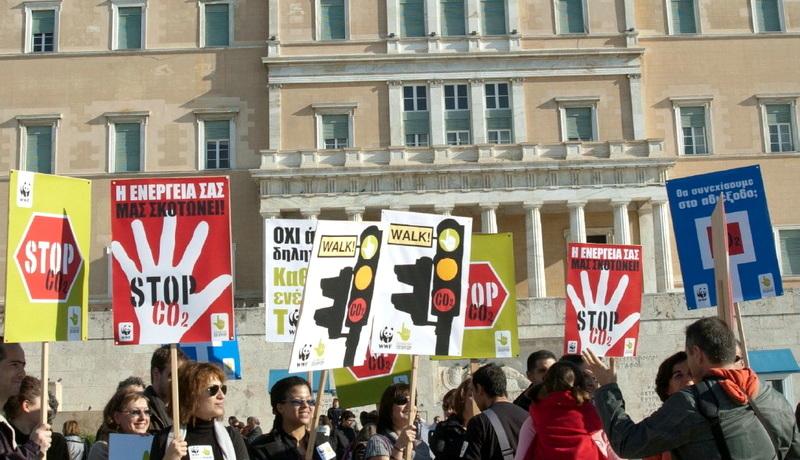 Η πρώτη πρόταση για ελληνικό κλιματικό νόμο είναι γεγονός!