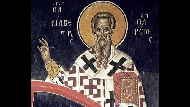 15 січня — День Святого Сильвестра: історія, традиції та прикмети свята