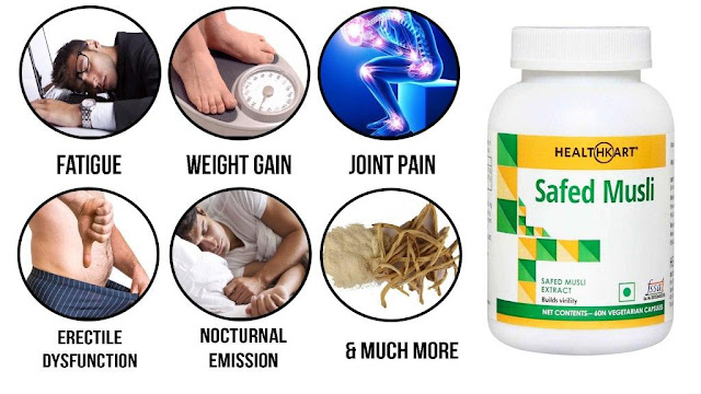 Safed Musli Benefits, Dosage & Information in Hindi