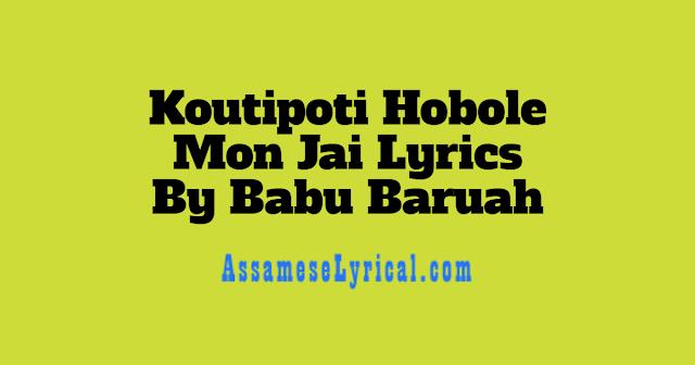 Koutipoti Hobole Mon Jai Lyrics