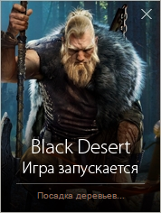 how to change server reagion black desert