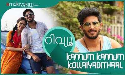 Tamil Film, Kollywood, kannum kannum kollaiyadithaal review, Kannum Kannum Kollaiyadithaal, Dulquer Salman