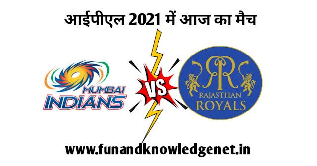29 अप्रैल आईपीएल मैच 2021 - 29 April 2021 IPL Match First Match