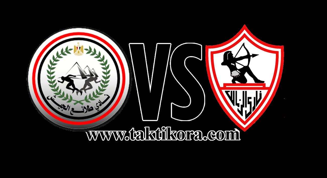 مشاهدة مباراة الزمالك وطلائع الجيش بث مباشر اليوم بتاريخ 13 09 2018 الدوري المصري
