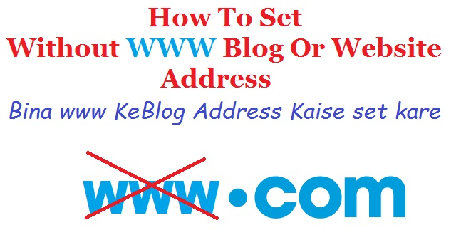 enable without www blog address