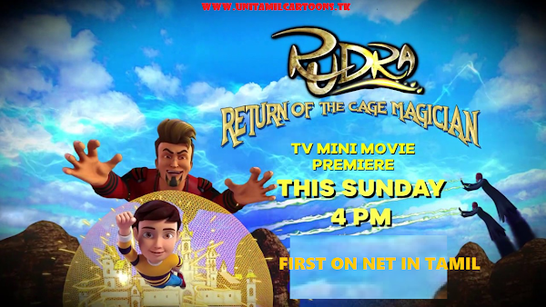 Rudra : Return Of The Cage Magician Full Movie In Tamil