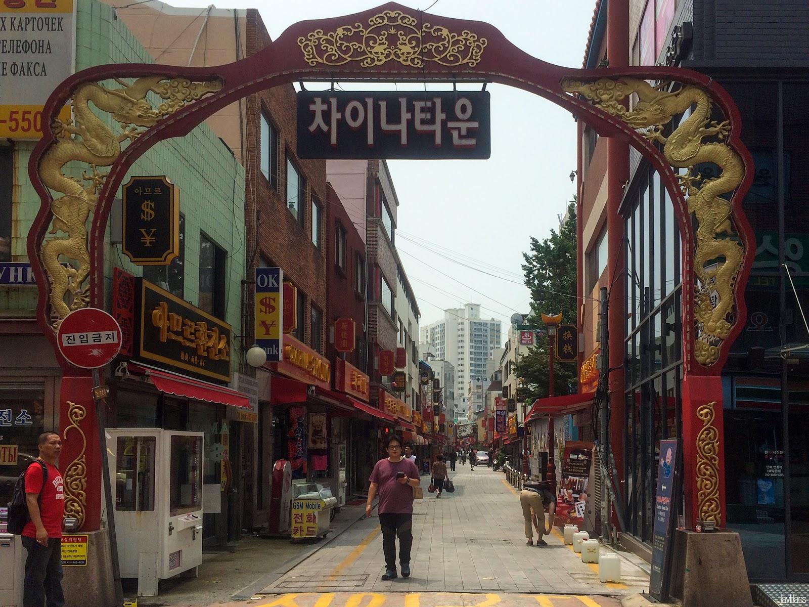 Seoul, Korea - Summer Study Abroad 2014 - Busan Chinatown arch