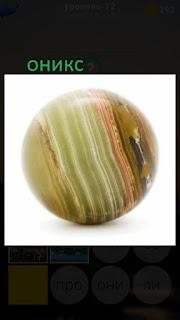 389 фото круглый камень оникс 12 уровень
