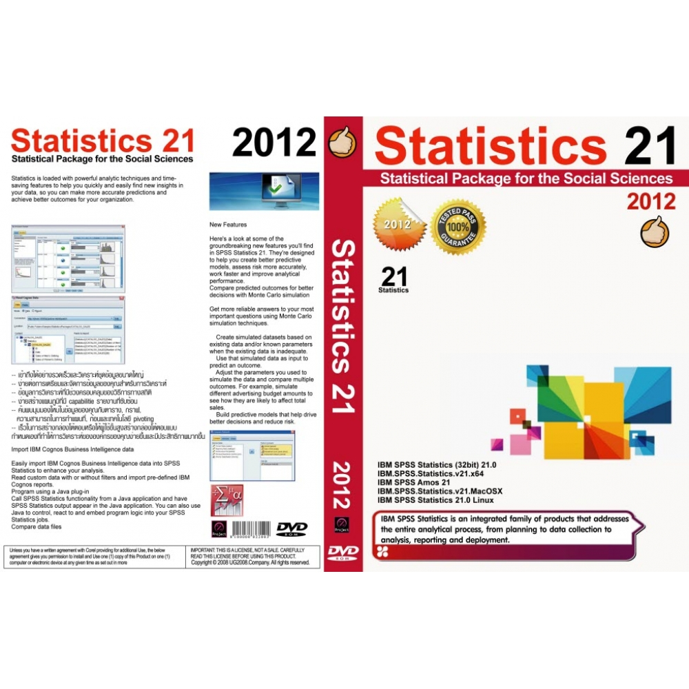 spss 21 license code free